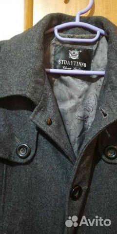 Пальто 89098520083 купить 2