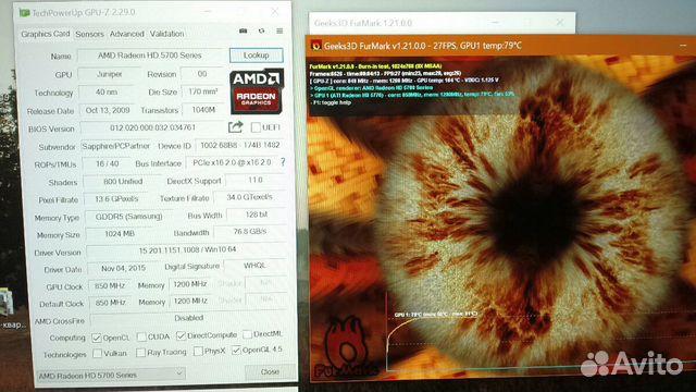 Видеокарта PCI-E ATI Radeon HD5770 1024MB купить 3