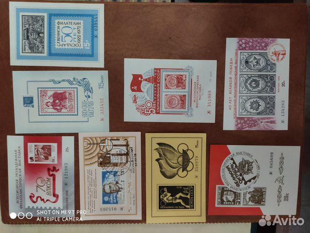 Конверты первого дня гашения, открытки, сувенирные 89996043377 купить 1