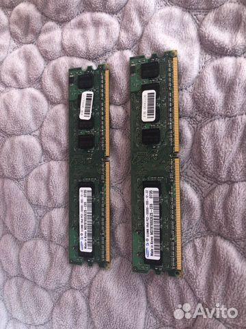 Оперативная память  89192101916 купить 1