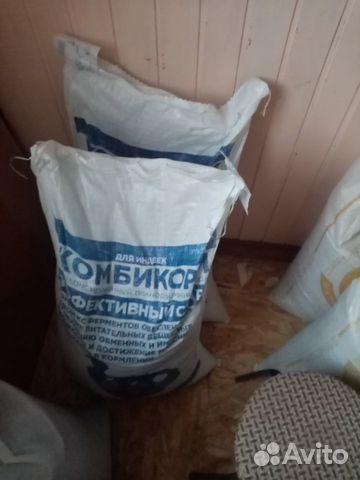 Зерно комбикорм доставка