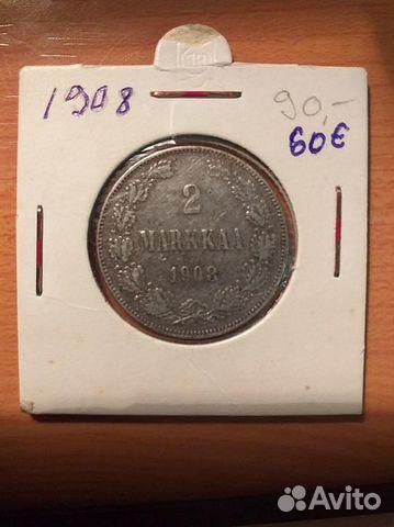 2 Марки 1908 год Русская Финляндия  89110474715 купить 1