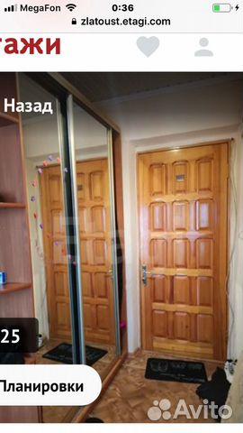3-к квартира, 71 м², 5/5 эт.  89587391133 купить 3