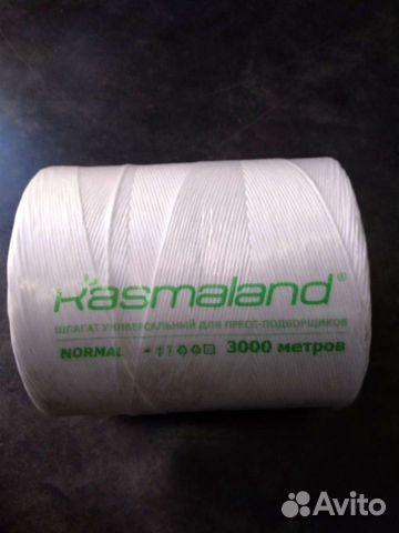 Шпагат полипропиленовый Kasmaland  89135461276 купить 3
