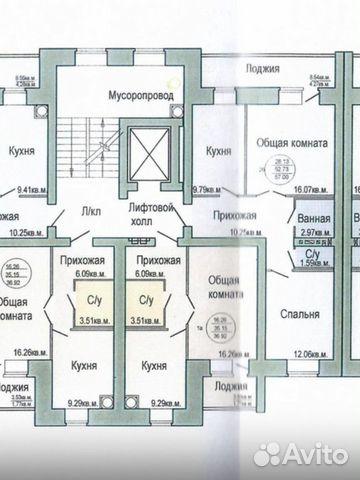 2-к квартира, 57 м², 2/9 эт.  89051820299 купить 4