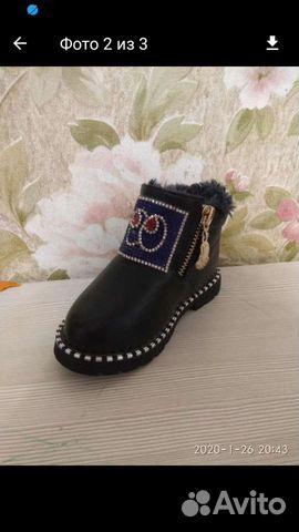 Ботинки  89114905683 купить 2