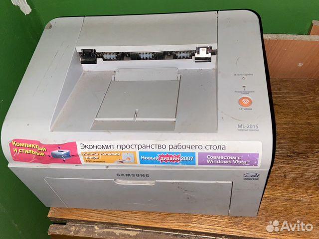 Принтер  купить 2