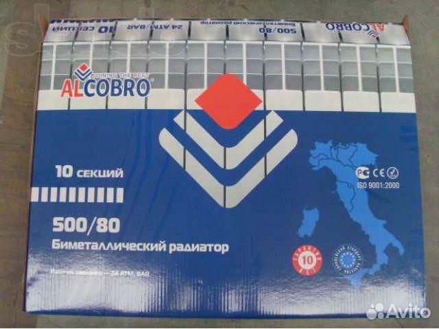 Радиаторы биметаллические Alcobro 10 секций