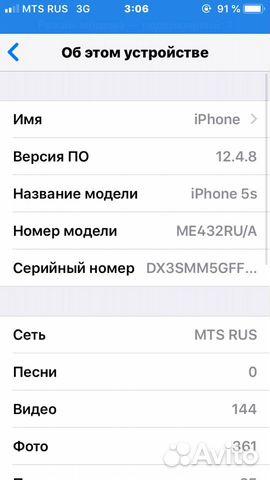 Телефон iPhone  89889349006 купить 2