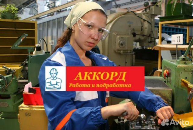 Работа в тольятти веб девушка модель сайты на телефон
