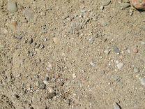 Опгс для бетона