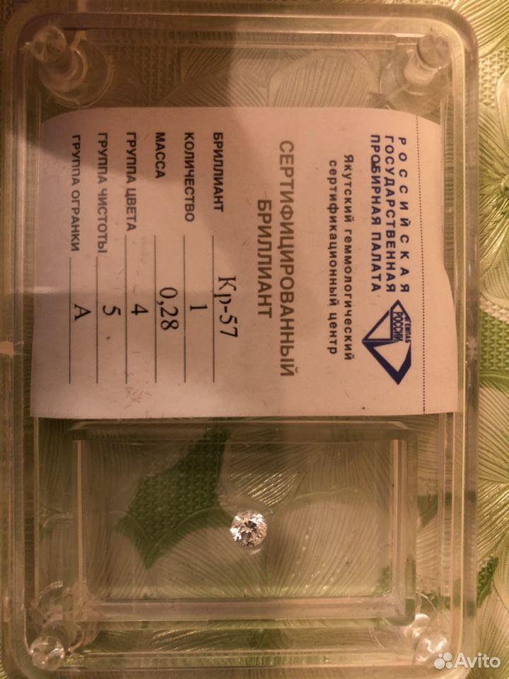 Бриллиант  89186929911 купить 1