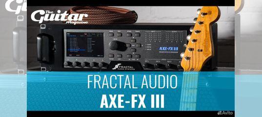 Fractal Axe FX III, FC6 / FC12  Новые  Гарантия