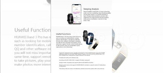 Supp Huawei Band 3 Pro Zwart – Details