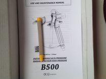 Окрасочный пистолет В500