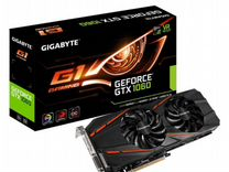 Видеокарта Nvidia gtx 1060 3gb gigabyte g1 gaming