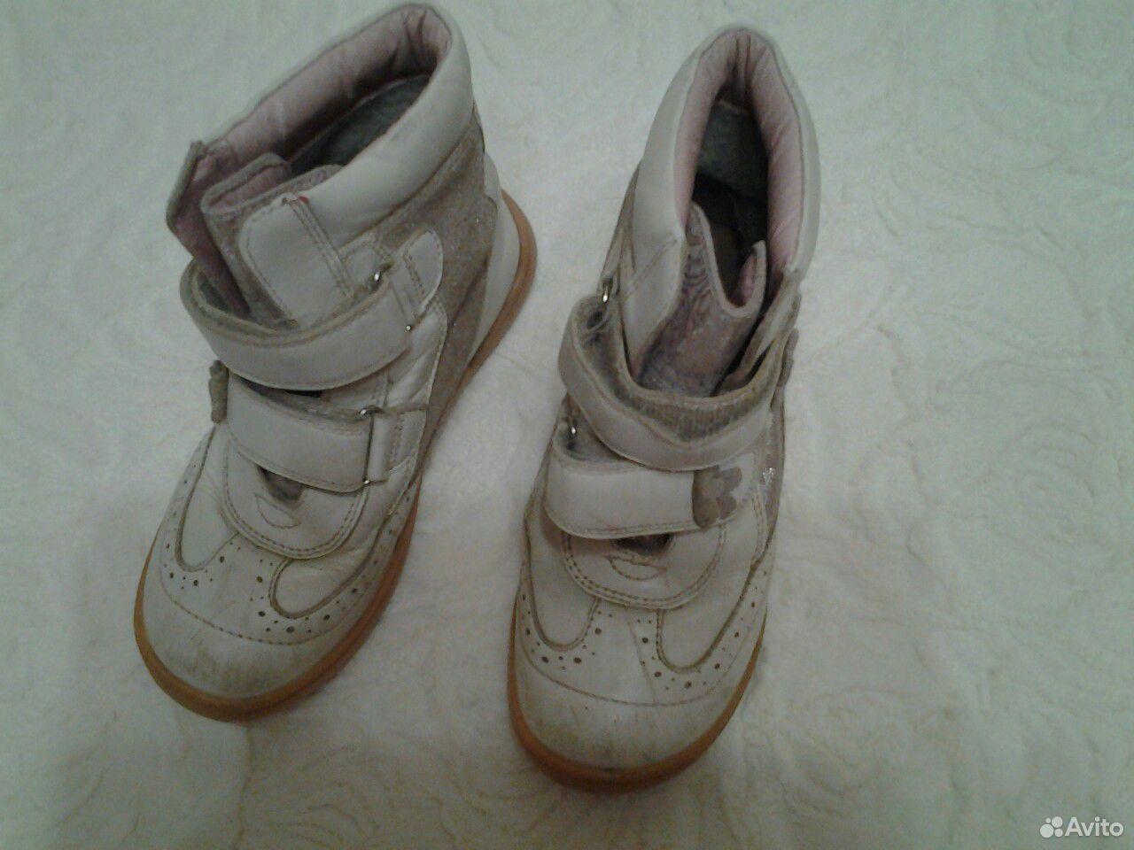 Ботинки 32р натуральная кожа