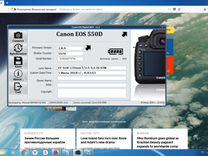 Canon eos 550d — Фототехника в Москве
