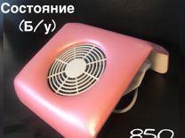 Пылесос маникюрный, лампа для гель-лака