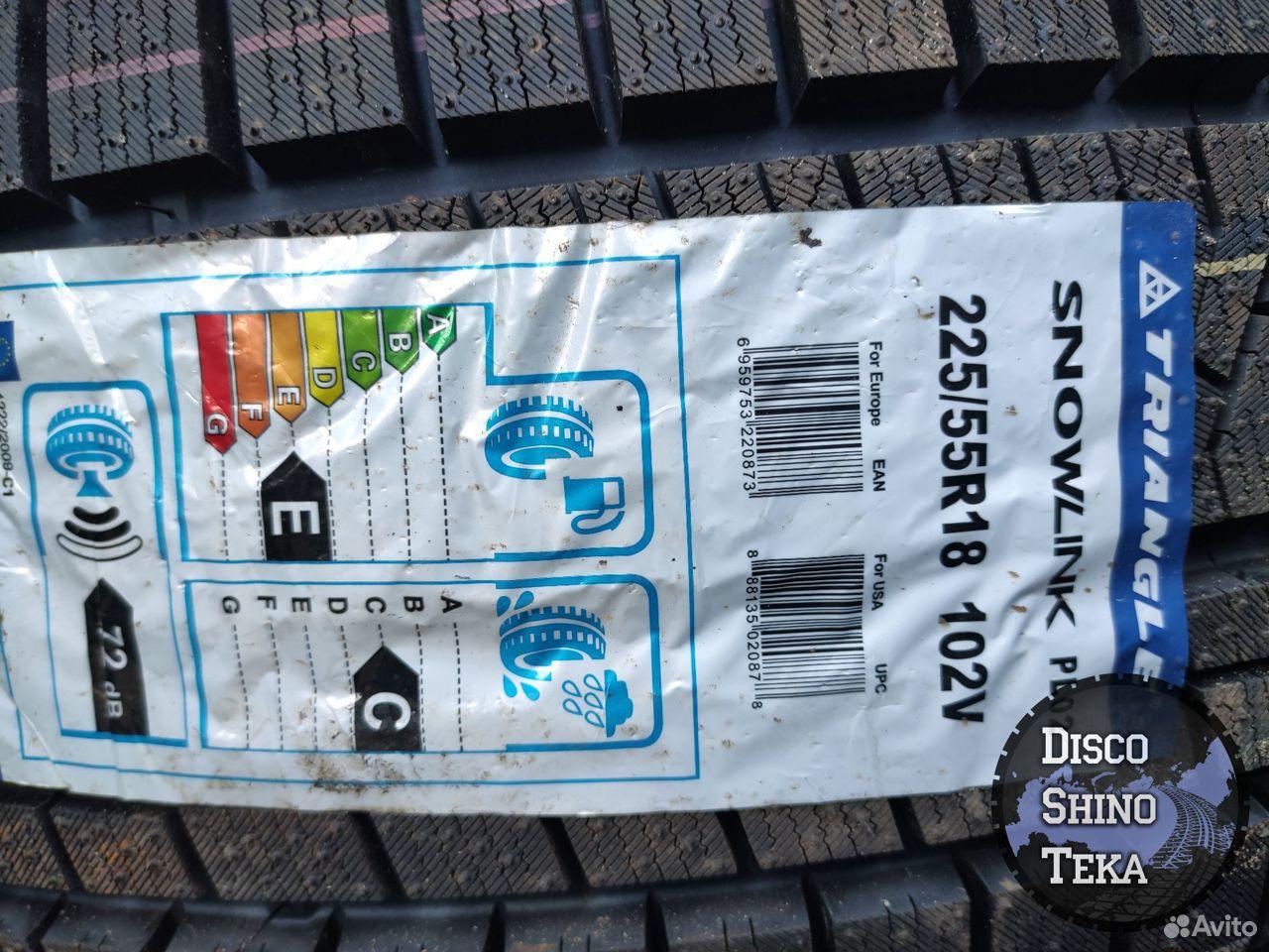 Новая Зима 225-55-18 Triangle PL02  89021679001 купить 5