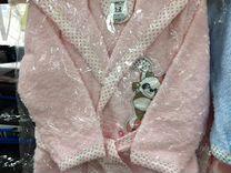 Халаты для детей 1-4 года