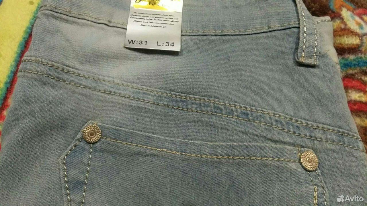 Jeans för kvinnor  89522950155 köp 7