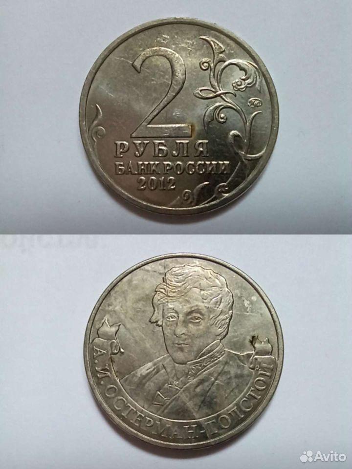 Монеты обмен/продажа  89517614316 купить 2