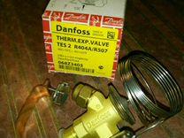 Терморегуляторы Danfos