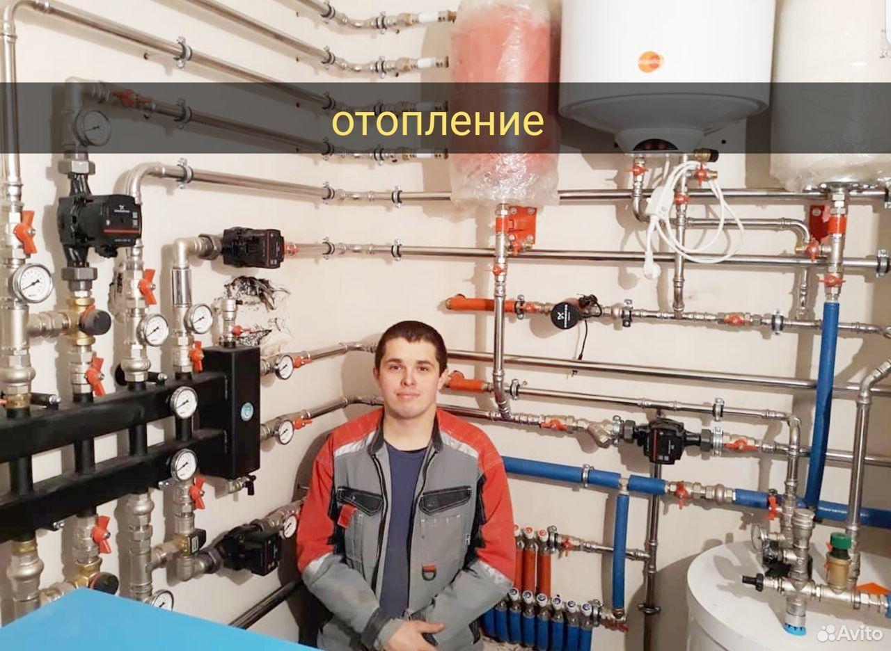 Отопление. Инженерные системы. Сантехник