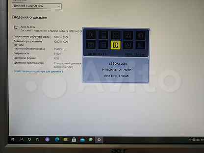 LCD монитор acer AL1916 A