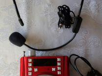 Мегафон поясной — Аудио и видео в Геленджике