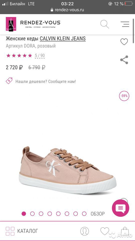 Кеды Calvin Klein Jeans  89615568028 купить 5