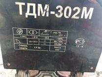 Сварочный аппарат на 380Вольт