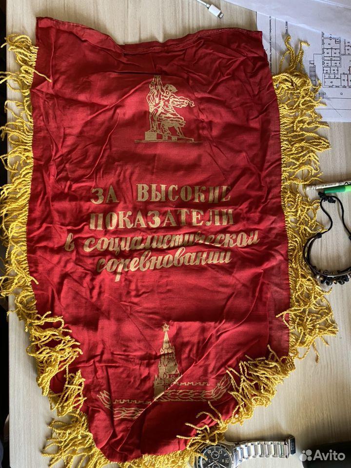 Вымпел СССР  89116779364 купить 2