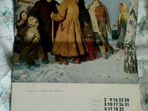 Календарь настенный перекидной СССР В.И.Ленин