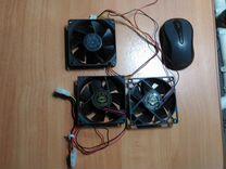 Вентиляторы Комплектующие для пк