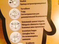 Комплект новый осенний для мальчика 98-104 — Детская одежда и обувь в Екатеринбурге