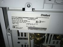 Газовый котёл Vaillant turbotec plus vu int 242/3