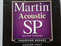 Струны для акустической гитары MSP4200 Phosphor Br