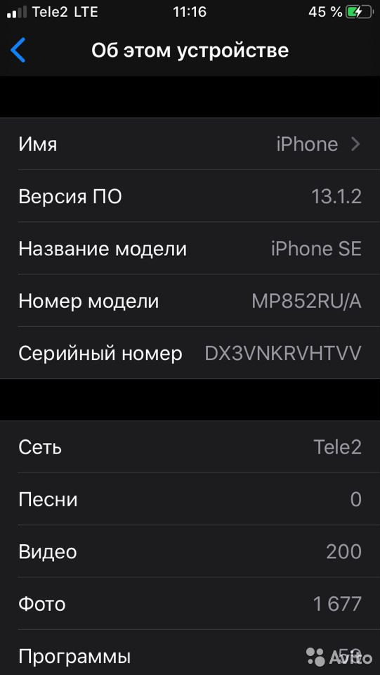 iPhone SE  89023907636 buy 4