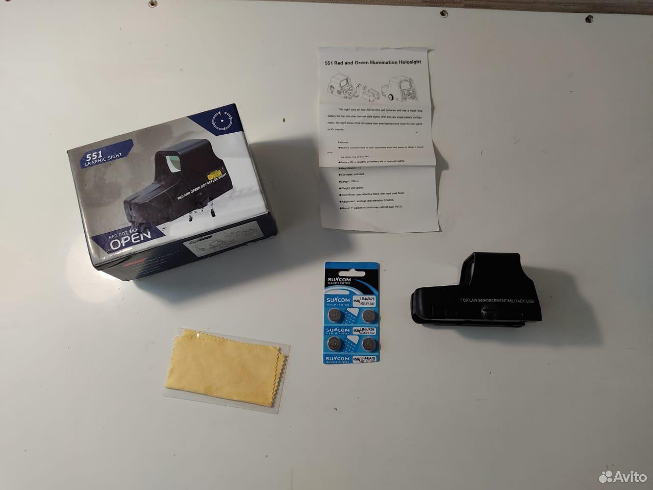 Продам Галлографический прицел Черного цвета  89020505886 купить 2