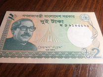 Bangladesn 2 5 tak