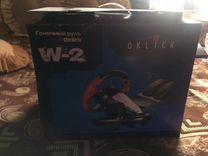 Гоночный Руль Oklick W-2 — Товары для компьютера в Великовечном