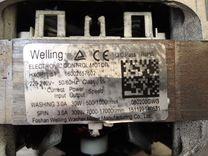 Электродвигатель для Индезит (Indesit) 4085