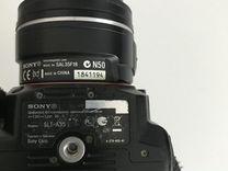 Фотоаппарат Sony Alpha ST-A35