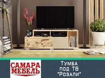 Тв тумба — Мебель и интерьер в Самаре
