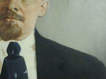 Портрет В.И. Ленина — Коллекционирование в Челябинске