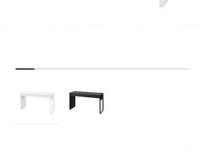 Письменный стол IKEA белый