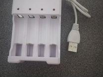 Зарядное устройство для аккумуляторов AA,AAA
