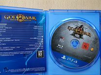 God of War 3 (PS4)